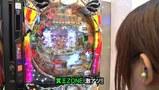 サイトセブンカップ #390 第30節 第1回戦・第3試合 ヒラヤマンVSかおりっきぃ☆(後半戦)