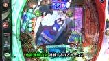 サイトセブンカップ #409 第31節 準決勝・第2試合 しゅんく堂VSしおねえ(前半戦)
