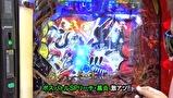 サイトセブンカップ #411 第31節 決勝戦 トラマッスルVSしゅんく堂(前半戦)