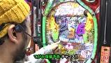 サイトセブンカップ #412 第31節 決勝戦 トラマッスルVSしゅんく堂(後半戦)