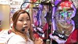 サイトセブンカップ #437 第33節 準決勝・第2試合 ゼットン大木VSつる子(前半戦)