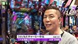 サイトセブンカップ #482 第36節 決勝戦 チャーミー中元VSしおねえ(後半戦)