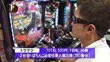 サイトセブンカップ #483 第37節  1回戦・第1試合 トラマツVS山ちゃんボンバー(前半戦)
