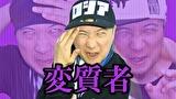サイトセブンカップ #509 第38節 決勝戦 貴方野チェロスVSジマーK 前半戦