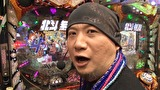 サイトセブンカップ #528 第40節 1回戦・第2試合 バイク修次郎VS貴方野チェロス 後半戦