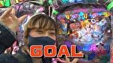 サイトセブンカップ #559 第42節 1回戦・第1試合 岡田ちほVS大水プリン 前半戦