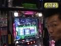 大川ヒロシZ #40 大崎一万発/ゼットン大木