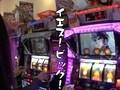 パチスロ必勝ガイド的ういちとヒカルのちょっとおもスロいテレビ #61 京都・2日目編(後編)