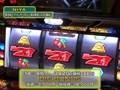 設定の鍵 バトルステージ #34 秋の陣準決勝第2試合 NIYA VS 井上いちろう(前編)