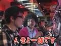 ユウキロックの極スロ #39 木村魚拓が薦める「パチスロリングにかけろ1~黄金の日本Jr.」(後半戦)