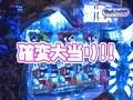 パチンコ必勝ガイドPresentsマックス&ミニー #3 ゼットン大木VS雨宮める(前半戦)