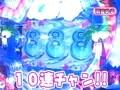 パチンコ必勝ガイドPresentsマックス&ミニー #4 ゼットン大木VS雨宮める(後半戦)