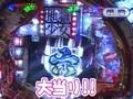 パチンコ必勝ガイドPresentsマックス&ミニー #9 邦彦VS山本紗代(前半戦)