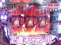 レオ子とゼットンのReady Steady Go! #1 ゲスト~バイク修次郎(前半戦)