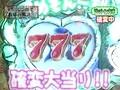 レオ子とゼットンのReady Steady Go! #4 ゲスト~佐藤B子(後半戦)