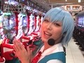 レオ子とゼットンのReady Steady Go! #11 ゲスト~櫻茶紅(前半戦)