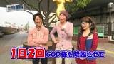 レオ子とゼットンのReady Steady Go! #58 ゲスト~チャーミー中元(後半戦)