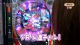 レオ子とゼットンのReady Steady Go! #70 ゲスト~ビワコ(後半戦)