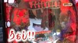 レオ子とゼットンのReady Steady Go! #74 ゲスト~伊達レン(後半戦)