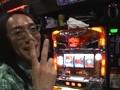 ういちとヒカルのおもスロいテレビ #10 DSG MEGA WORLD(後編)