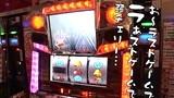 ういちとヒカルのおもスロいテレビ #48 TIGER 君津市(前編)