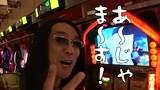 ういちとヒカルのおもスロいテレビ #49 TIGER 君津市(後編)