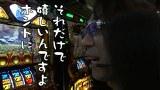 ういちとヒカルのおもスロいテレビ #54 CROWN(前編)