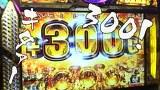 ういちとヒカルのおもスロいテレビ #59 MARION浦安(後編)