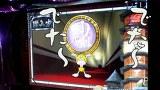 ういちとヒカルのおもスロいテレビ #79 ミスターパチンコ(後編)