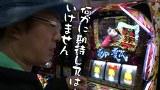 ういちとヒカルのおもスロいテレビ #94 前橋 東天閣(前編)