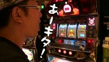 ういちとヒカルのおもスロいテレビ #129 新宿アラジン(後編)