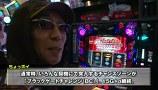 ういちとヒカルのおもスロいテレビ #142 D'station 太田矢島(前編)