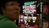 ういちとヒカルのおもスロいテレビ #145 ジャラコ南行徳(後編)