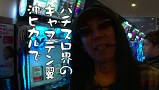 ういちとヒカルのおもスロいテレビ #152 D'ステーション 安中(前編)