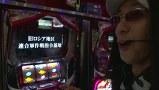 ういちとヒカルのおもスロいテレビ #178 ジャラン平塚店(前編)