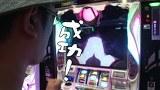 ういちとヒカルのおもスロいテレビ #243 KING上田(後編)