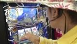 ういちとヒカルのおもスロいテレビ #278 キング塩尻(前編)