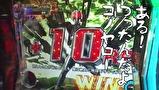 ういちとヒカルのおもスロいテレビ #297 ニラク中野サンモール2号店(後編)