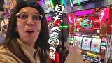 ういちとヒカルのおもスロいテレビ #314 ラ・カータ 浦和店(前編)