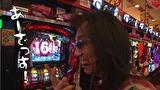 ういちとヒカルのおもスロいテレビ #316 ニラク 平塚黒部丘店(前編)