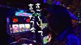 ういちとヒカルのおもスロいテレビ #336 ニラク 中野サンモール2号店(前編)