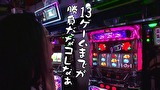 ういちとヒカルのおもスロいテレビ #340 アミューズ 千葉店(前編)