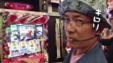 ういちとヒカルのおもスロいテレビ #348 メガガイア 高崎店(前編)