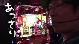 ういちとヒカルのおもスロいテレビ #352 メガガイア 越谷大里店(前編)