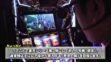 ういちとヒカルのおもスロいテレビ #373 メガガイア 越谷大里店(後編)