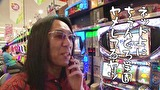 ういちとヒカルのおもスロいテレビ #379 ニラク 大泉店(後編)