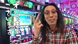 ういちとヒカルのおもスロいテレビ #416 ニラク 渋川白井店(前編)