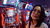 ういちとヒカルのおもスロいテレビ #440 ジャパンニューアルファ 厚...
