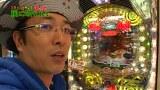 万発・ういち・ヤング もっと風に吹かれて。 #11 COSOMO 高田馬場(part3)