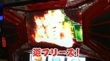 回闘!スロマガTV ALL設定バトル #3 アントニオ猪木が伝説にするパチスロ機(前半戦)
